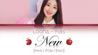 Cover images LOONA Yves - New LYRICS [Color Coded Han/Rom/Eng] (LOOΠΔ/이달의 소녀/이브 )