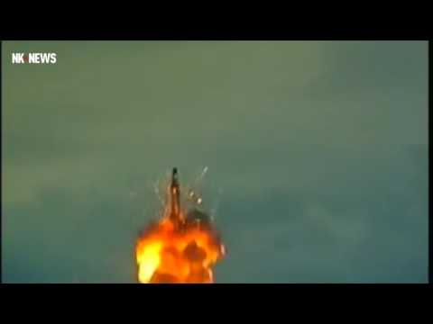 North Korea's August 24 SLBM launch