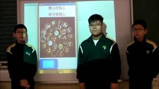 Publication Date: 2017-04-07 | Video Title: 海怡寶血小學_開心吃點心.減卡唔擔心