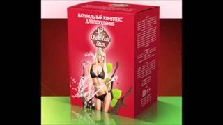 видео Chocolate Slim - шоколад для похудения