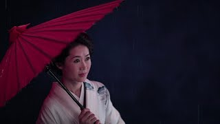 みずき舞 - 港の雨は女の涙