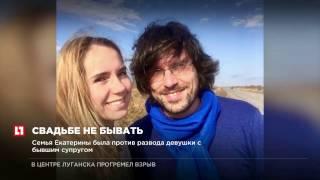 Родня невесты прямо в ЗАГС Петербурга отбила девушку у жениха