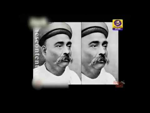 Feature on Bal Gangadhar Tilak