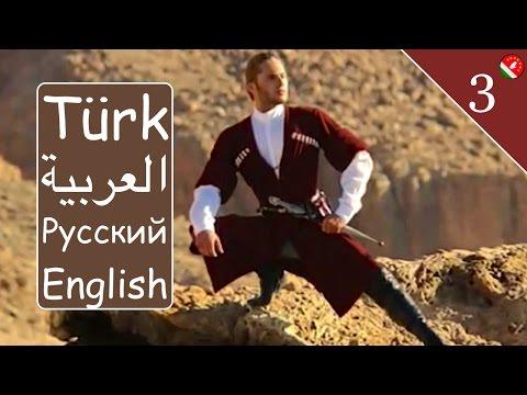 Abkhazian language: lesson 3