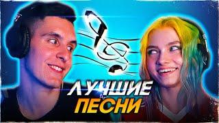 ЛУЧШЕЕ с Гитарного Стрима Квашеная и ХИЖИНА Музыканта