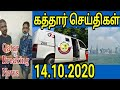 Qatar tamil news qatar qmd alwasmi season expats jaffna tamil tv qatar exchange expats mp3