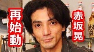 元・光GENJIの赤坂晃(45)が、 8日に新曲「夢のつづき」を配信リリース...