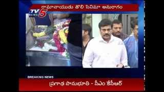 Chiranjeevi Shocked & Tears Roll Down On Ramanaidu