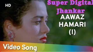 आवाज़ हमारी इसी वादी मैं\ Aawaz Hamari Isi {{Super Digital Jhankar}}🌻🌻Mohd Aziz Kavita Shorveer1988