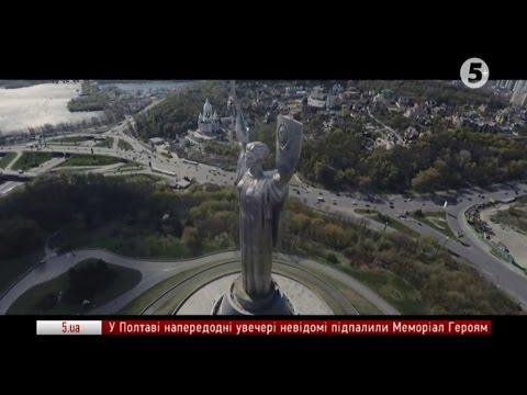 Україна очима німця: Герд Крамберг презентував новий кліп про Київ