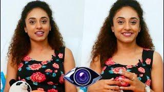 100 ദിവസത്തെ ബിഗ്ഗ് ബോസ് വിശേഷങ്ങളുമായി പേർളി | Pearle Maaney Say