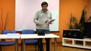 Алексей Кубрик, выступление в библиотеке В.Г. Белинского