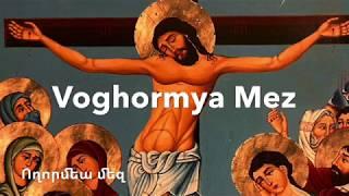 Vasun Mero Purgutyan - Resurrection Voghormya Tone 8 (chant) - Վասն Մերոյ Փրկութեան, Յրթ. Ողր. ԴԿ։
