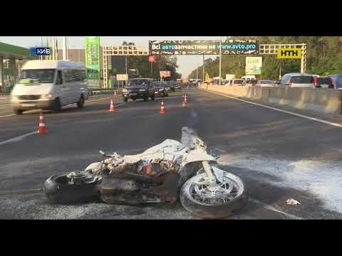 Мотоциклисту оторвало ногу в ужасном ДТП на Одесской трассе