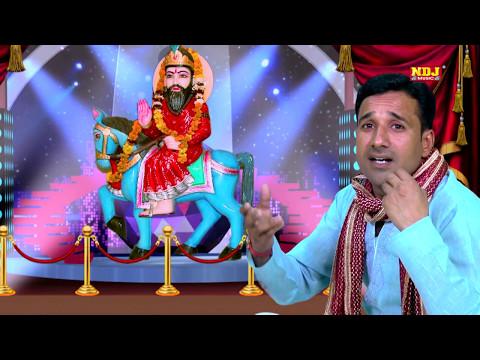 बाबा जी तेरी शान निराली है # Jayveer Bhati # Baba Mohan Ram Devotional Bhajans Song # NDJ Music