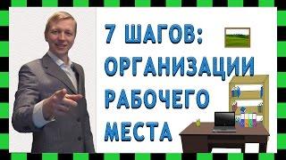 видео Печать листовок срочно в Москве