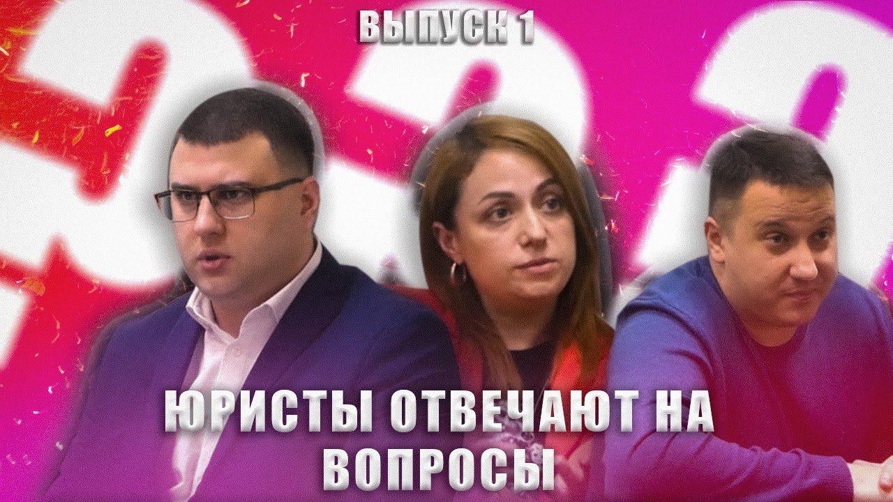 Хрюши Против | Воронеж - Что делать, если вас подозревают в краже?