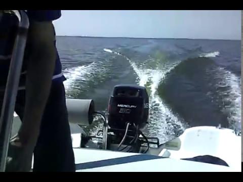 Mercury outboard 30 HP full throttle