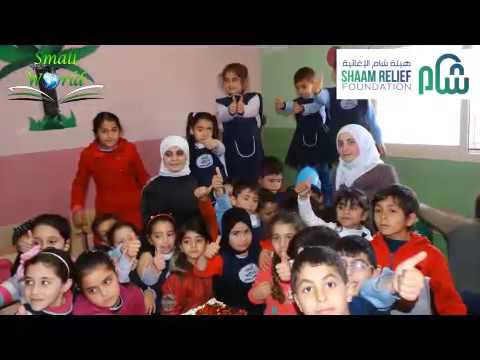 Small World School - Shaam Relief (June & July 2016)