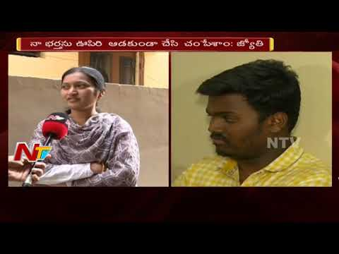 House Owners Face to Face about Carpenter Nagaraj & Wife Jyothi Behaviour || NTV