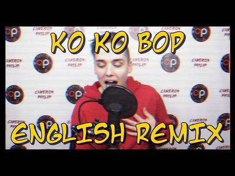 [ENGLISH COVER] EXO - KO KO BOP - BOOCOCKY
