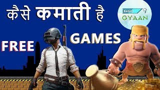 How Free Games Earn Money ? | Video Game Industry Business Model | Hindi