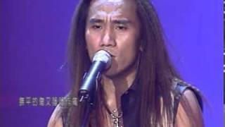 不甘心不放手-动力火车 Bu Gan Xin Bu  Fang Shou- Dong Li Huo Che