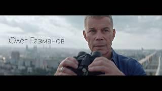 Скоро!!!  Новый клип  Олега Газманова  - На закате плачет мачо