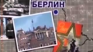 Российские пропагандисты угрожают Европе  «Мы можем и в Берлине провести парад Победы 9 мая»(, 2015-02-11T14:38:44.000Z)