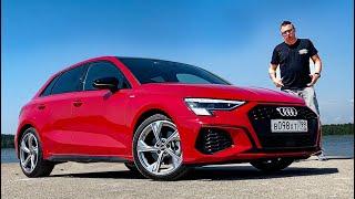 Audi A3 2020 Обзор Лучшего Хэтча VAG.  Шкодой НЕ Пахнет