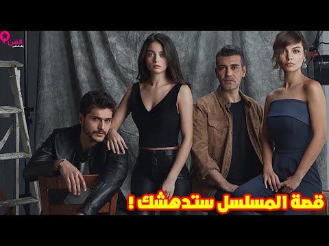 قصة مسلسل زمهرير ستدهشك وينافس أقوى مسلسلات تركيا