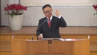 20170129浸信會仁愛堂主日信息_蕭輔恩傳道