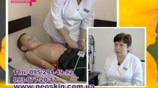 Кардиолог (ЭКГ детское). Медицинский центр Неоскин (Neoskin)