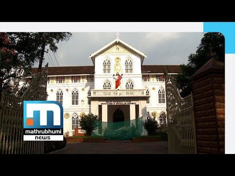 Land Deal: Presbyteral Council Writes To Syro-Malabar Synod | Mathrubhumi News