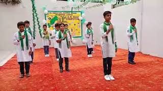 14 August mashup song performance