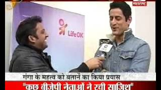 MOHIT RAINA aka MAHADEV INTERVIEW IN HARIDWAR