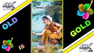 Purane Status  old is gold status ❣️ puraane gane status | 4k hd whatsapp status | old is gold