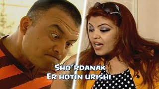 Sho'rdanak - Er hotin urishi | Шурданак - Эр хотин уруши (hajviy ko'rsatuv)