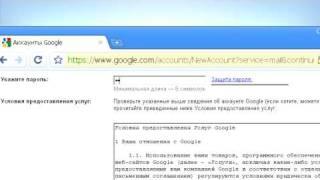 Заводим электронную почту(10 советов Google начинающим Интернет-пользователям с Николаем Фоменко www.google.ru/internetsovety 8. Заводим электронну..., 2009-10-26T14:32:42.000Z)