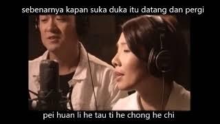 nan i khang ci (lirik dan terjemahan) Mp3