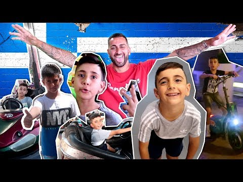 Our Big Fat Greek Yiannimize 2017 Summer Holiday!