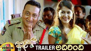 EGO Movie Theatrical Trailer   Aashish, Simran, Diksha Panth & Sai Kartheek