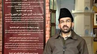 Remembering Hadhrat Musleh Maood (ra) ~ Islam Ahmadiyya (Urdu)