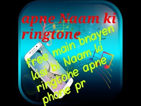 how to make name ringtone with background music.   how to create name ringtone in hindi
