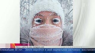 Выпуск новостей в 18 00 сегодня,  22 января 2018 года  Новости  Первый канал
