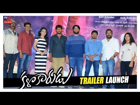 Kalakarudu Movie Trailer Launch  Event | Sridhar, Durga | TV5 teluguvoice