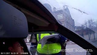 видео Штраф за остановку на остановке общественного транспорта в 2018 году, за стоянку и парковку