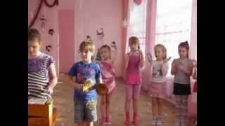Оркестр в детском саду. Полька Штраус P1060034.MOV(Оркестр в детском саду., 2013-01-17T06:48:09.000Z)