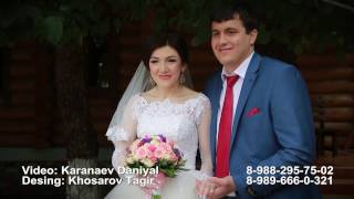 Камиль и Зарема  12.10. 2016г. (Свадьба в Карабудахкенте)