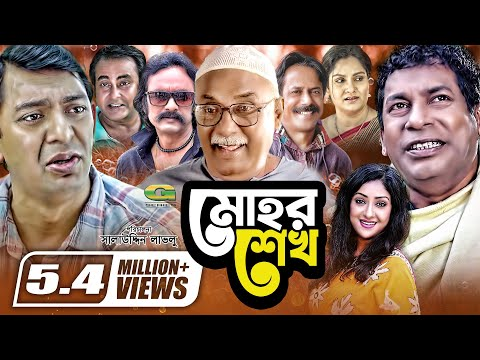 Mohor Sheikh | Drama | All Episodes | Chonchol Chowdhury | Moshorof Karim | Brindabon Das